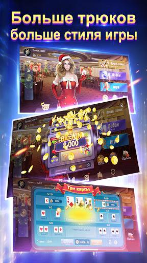 Texas Poker u0420u0443u0441u0441u043au0438u0439  (Boyaa) screenshots 3