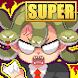 魔界電子 SUPER : 会社と言う名のダンジョン(自動でアイテムを入手するRPGゲーム)