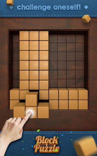 Wood Block - Music Box 27.0 screenshots 11