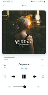 Music Player VK Coffee 1.2.4 Screenshots 2