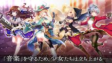 ガールズシンフォニー:Ec ~新世界少女組曲~のおすすめ画像1