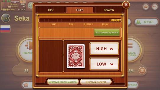 Seka : The new hit in Texas Holdem Poker  family 6