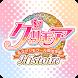 グリモア~私立グリモワール魔法学園Histoire~ - Androidアプリ