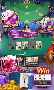 Royal Casino 10 Screenshots 14