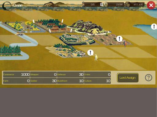 The Samurai Warsu3010Samurai Real Portraitu3011  screenshots 9
