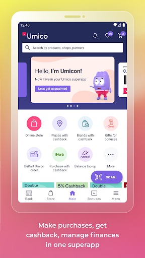 Umico - Online store, Bonus card, Bank  screenshots 1