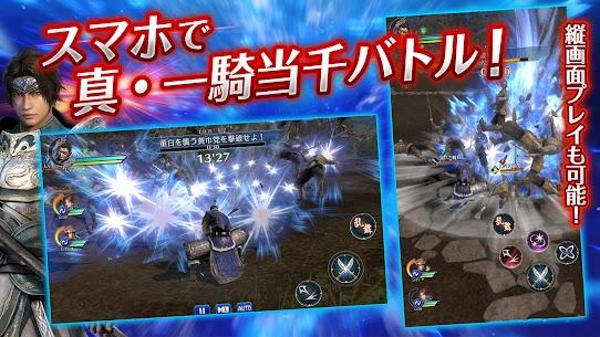 真・三國無双 Mod Apk (Mod Menu/Weak Enemy) 1