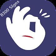 ASL Study