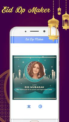 Eid Mubarak dp maker 2021: Best Eid Mubarak Wishesのおすすめ画像5