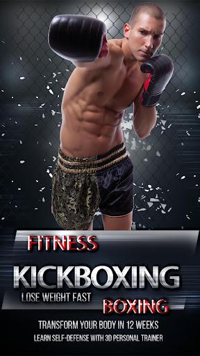 Kickboxing - Fitness and Self Defense 1.2.6 Screenshots 1