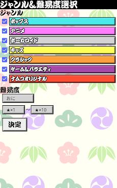 太鼓おみくじ&雑談所ビューア2のおすすめ画像2