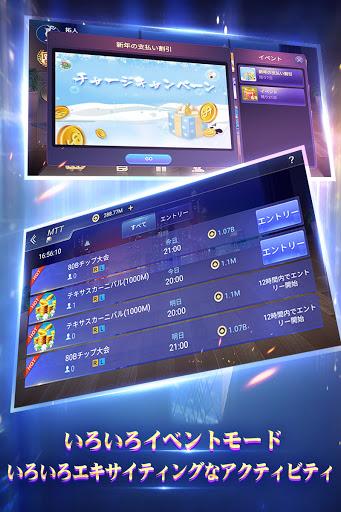 Poker Boyaa-u30c6u30adu30b5u30b9u30dbu30fcu30ebu30c7u30e0 screenshots 8