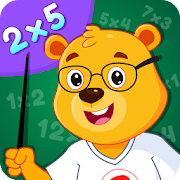 Multiplication Tables : Maths Games for Kids
