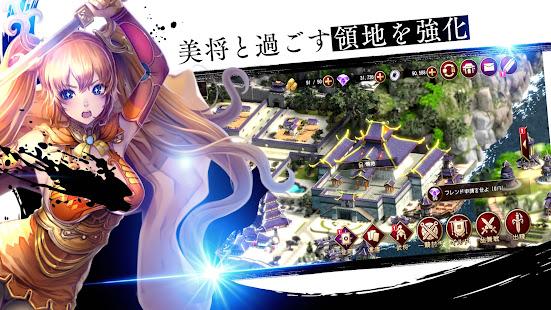 Hack Game RANBU 三国志乱舞 apk free