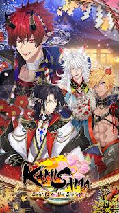 kamisama: spirits of the shrine - otome romance hack