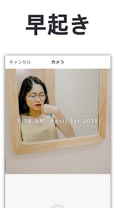 タイムスタンプカメラ - 写真に日付と日時が記載されるフィルターのおすすめ画像3