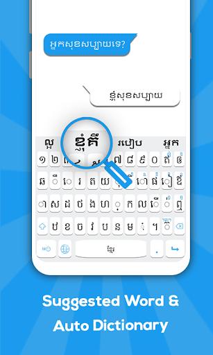 Khmer keyboard: Khmer Language Keyboard  Screenshots 3