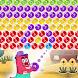 モンスターポップ-バブルシューターゲーム