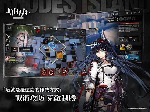 u660eu65e5u65b9u821f apkdebit screenshots 8