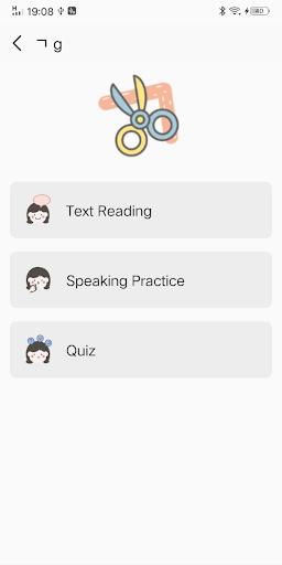 Korean Letter - Learn Hangul Korean Alphabet android2mod screenshots 4