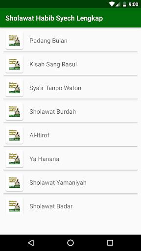 sholawat habib syech offline + lirik lengkap screenshot 1