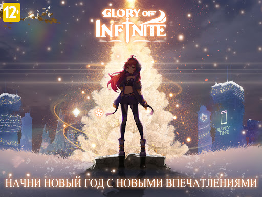 Glory of Infinite 15.0 screenshots 11