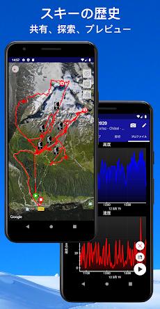 Ski Tracksのおすすめ画像3