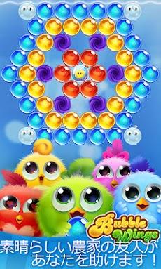 Bubble Wings: offline bubble shooter gamesのおすすめ画像4