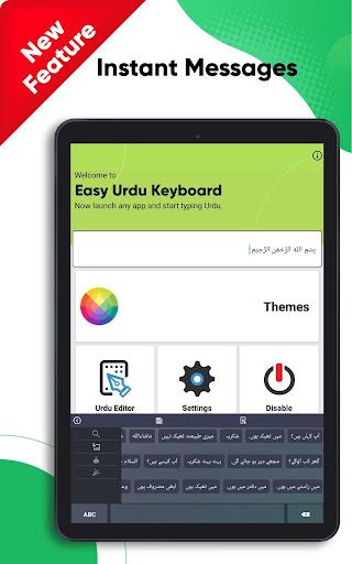 Easy Urdu Keyboard 2021 - u0627u0631u062fu0648 - Urdu on Photos 4.7 Screenshots 11