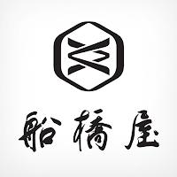 船橋屋スタンプアプリ
