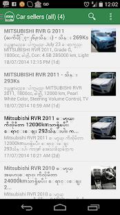 Myanmar Car Search : Buy / Sell / Rent 3.0 Screenshots 4