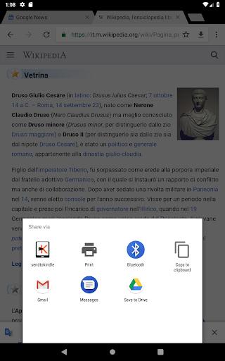 Send To Kindle 1.3.5 screenshots 14