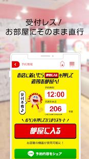 u30abu30e9u30aau30b1u3000u30b8u30e3u30f3u30abu30e9uff08u30b8u30e3u30f3u30dcu30abu30e9u30aau30b1u5e83u5834uff09 6.0.1 screenshots 5