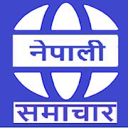 Nepali News Nepal News papers Khabar