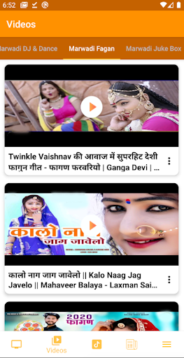 Marwadi Video - Local Video & Online Marwadi Songs modavailable screenshots 10