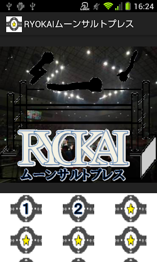 RYOKAIムーンサルトプレス(プロレスゲーム) For PC Windows (7, 8, 10, 10X) & Mac Computer Image Number- 5