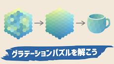 Color Gallery カラーギャラリーのおすすめ画像1