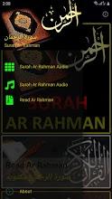 Surah Ar Rahman Audio screenshot thumbnail