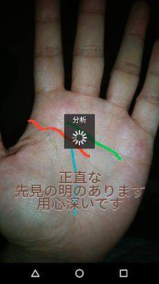 AstroGuru:占星術、星占い、手相占いのおすすめ画像2