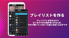 音楽・ポッドキャスト聴き放題アプリ無料♥MixerBox   MP3プレーヤーアプリダウンロードのおすすめ画像4