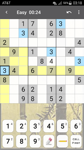 Sudoku 11.0.4.g Screenshots 1
