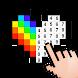 Pixel Paint: ピクセル塗り絵そして色塗りゲーム. ぬりえ無料大人そして数字ぬりえ こども - Androidアプリ