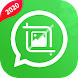 Whatscrop : Set the Full Size DP Without Crop - Androidアプリ