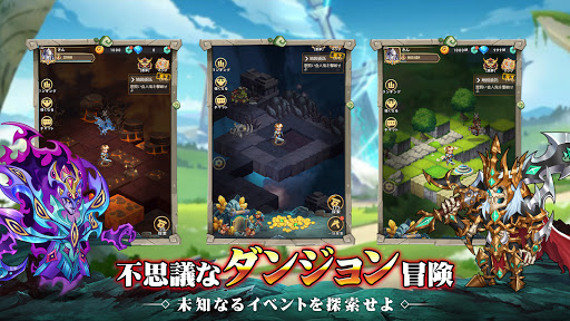 ソング·オブ·フェイト-勇者のダンジョン冒険物語  screenshots 2