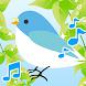 無料・五月病、月曜日が憂鬱な人の為の音楽 オトサプリ 5月病 - Androidアプリ