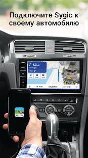 Sygic GPS Navigation & Offline Maps Screenshot