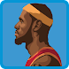 Guess the NBA Player Quiz 2021