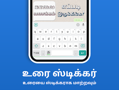 Tamil Keyboard APK 6.1.4 Download For Android 3