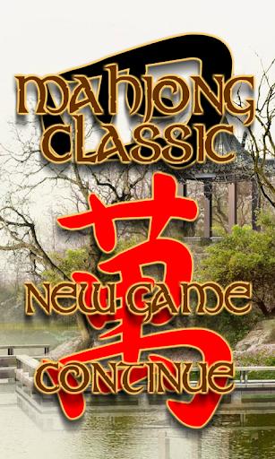 Mahjong Classic FREE screenshots 1