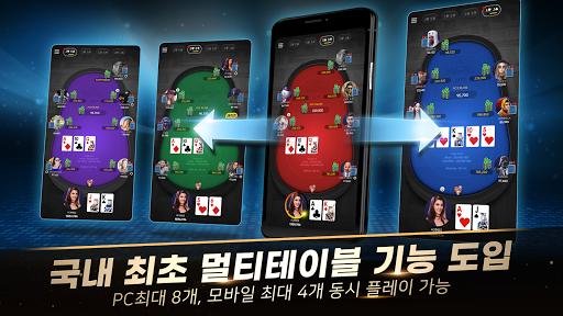 WPL : Texas Hold'em, MTT, Sit'n'Go screenshots 2